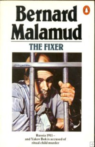 malamud and anti semitism Malamud is a superb writer and the fixer is one of the year's richest novels, a literary event in any season it's just that, like the fixer, one wishes that it functioned not almost perfectly, but perfectly.