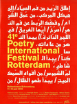 Poetry International Festival Rotterdam 2010