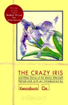 The crazy iris   KENZ1