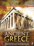 Ancient Greece DVD