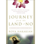 Journey from the land of no HAK 1